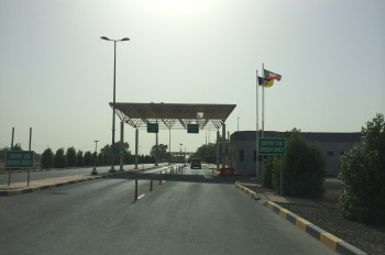 Saudi Arabian Chevron Entry Gate