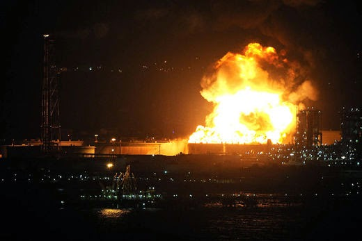 Sicilian oil refinery tank fire