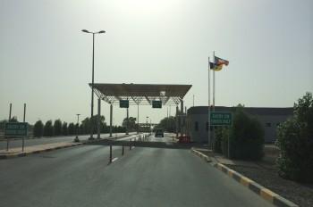 Saudi Arabian Chevron Entry Gate