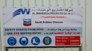 Al-Waheeda site at SAC